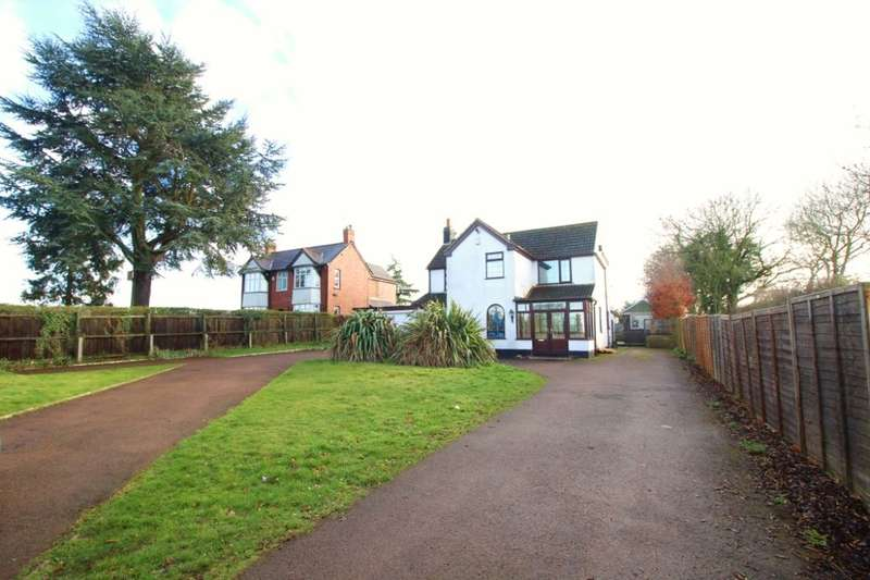4 Bedrooms Detached House for sale in Stanton Road, Elmesthorpe, Leicester, LE9