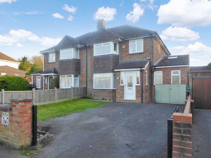 3 Bedrooms Semi Detached House for sale in Meadway, Dunstable
