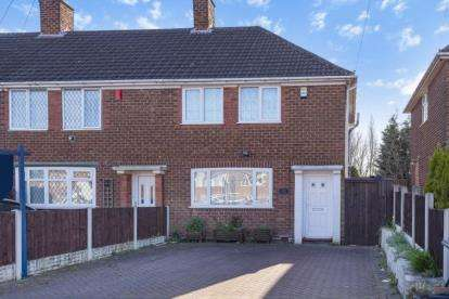 2 Bedrooms End Of Terrace House for sale in Cooksey Lane, Birmingham, West Midlands