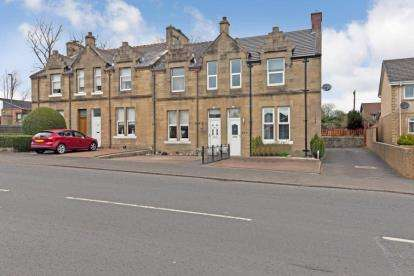3 Bedrooms End Of Terrace House for sale in Cambusnethan Street, Wishaw, North Lanarkshire