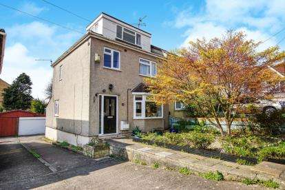 4 Bedrooms Semi Detached House for sale in Neville Road, Kingswood, Bristol