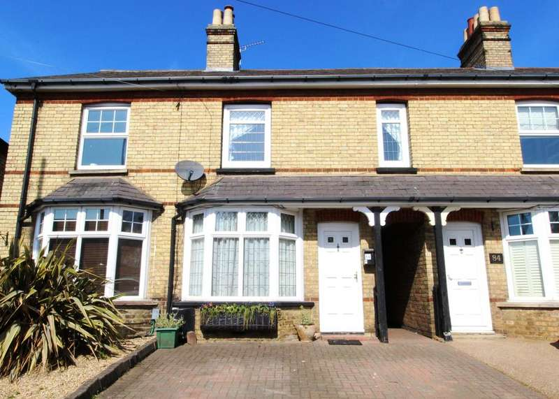 2 Bedrooms Detached House for sale in Bedford Road, Sandy SG19