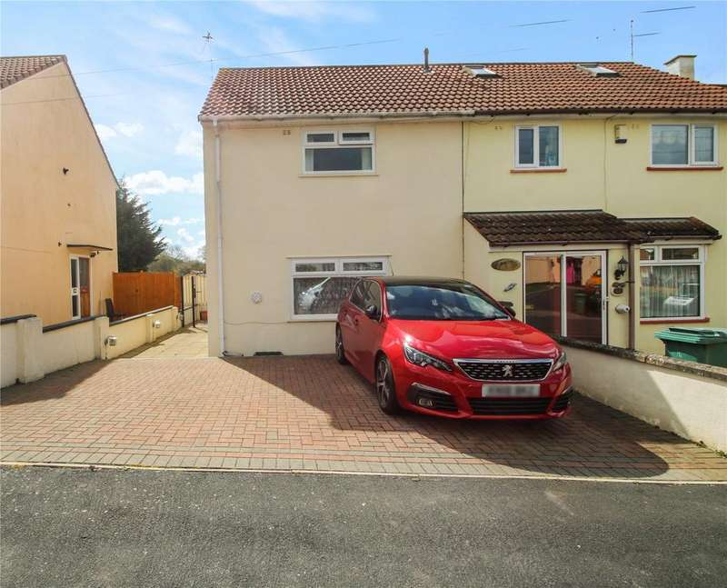 2 Bedrooms End Of Terrace House for sale in Hungerford Gardens, Brislington, BRISTOL, BS4