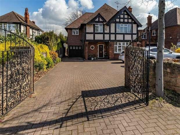 5 Bedrooms Detached House for sale in Middleton Boulevard, Nottingham