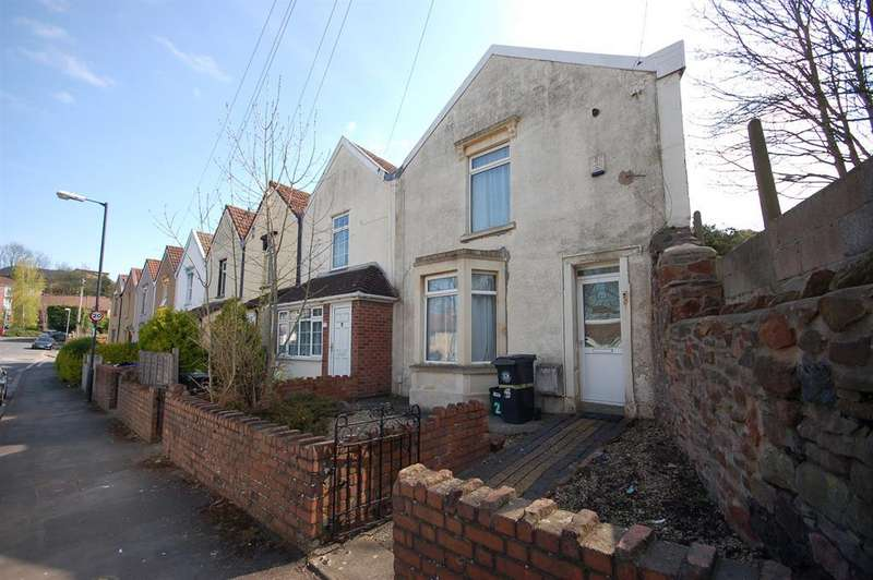 2 Bedrooms End Of Terrace House for sale in Holmes Hill Road, St George, Bristol, BS5 7HH