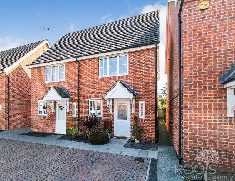2 Bedrooms Semi Detached House for sale in Artillery Drive, Thatcham