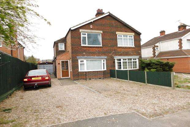 2 Bedrooms Semi Detached House for sale in Markfield Road, Groby, Leicester, LE6