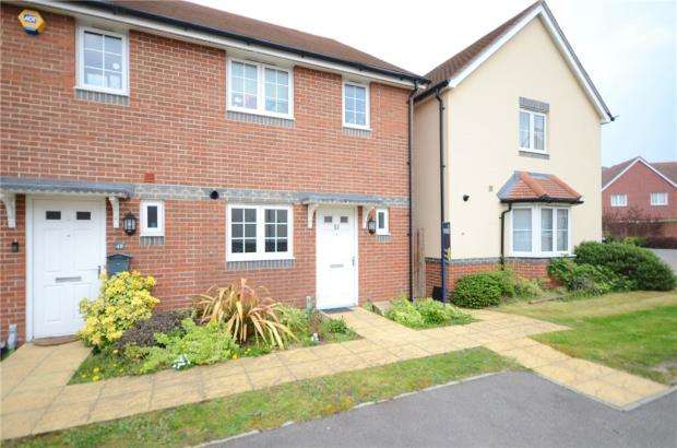 2 Bedrooms End Of Terrace House for sale in Fawn Drive, Three Mile Cross, Reading