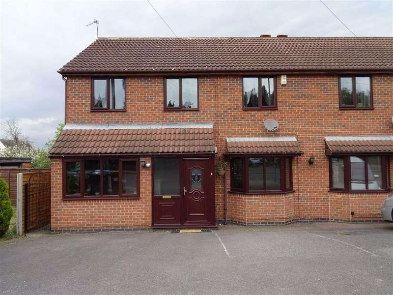 4 Bedrooms Semi Detached House for sale in Brookside, Burbage