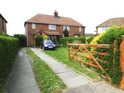 3 Bedrooms Semi Detached House for sale in Meadow Grove, Winsford, Cheshire, United Kingdom