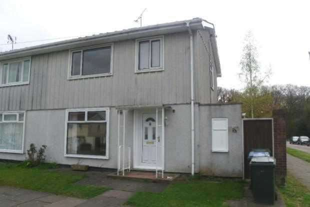 3 Bedrooms Property for sale in Page Road, Coventry, West Midlands, CV4 8BG