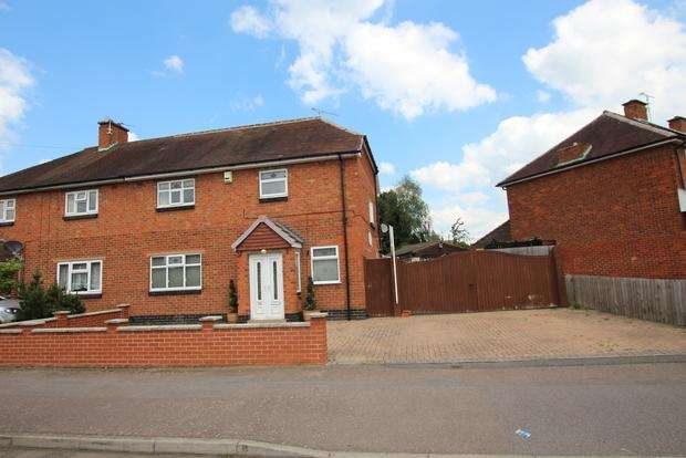 4 Bedrooms Semi Detached House for sale in Central Avenue, Syston, Leics, LE7