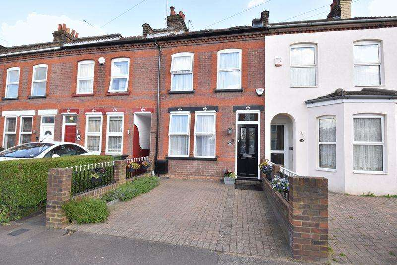 4 Bedrooms Terraced House for sale in Gardenia Avenue, Luton