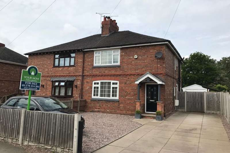 2 Bedrooms Semi Detached House for sale in Church Lane, Wistaston, Crewe, CW2