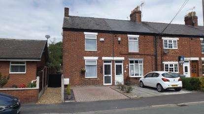 3 Bedrooms End Of Terrace House for sale in Herbert Street, Crewe, Cheshire