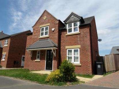 4 Bedrooms Detached House for sale in Cobblestone Drive, Swadlincote, Derbyshire