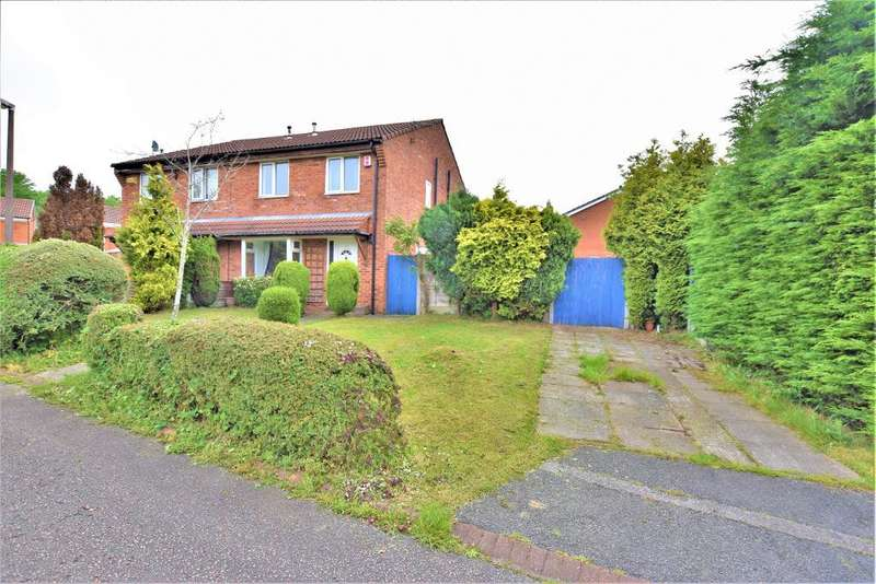 2 Bedrooms Semi Detached House for sale in Savick Way, Lea, Preston, Lancashire, PR2 1XA