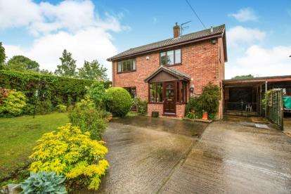 3 Bedrooms Detached House for sale in Gislingham, Eye, Suffolk