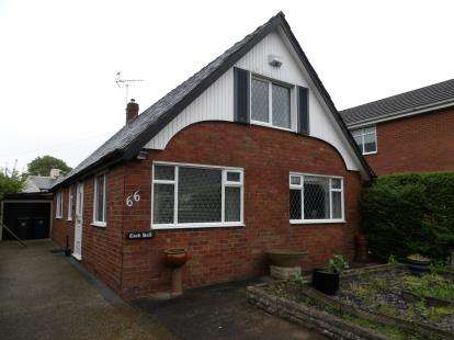 2 Bedrooms Bungalow for sale in Moor Lane, Hutton, Preston, Lancashire, PR4