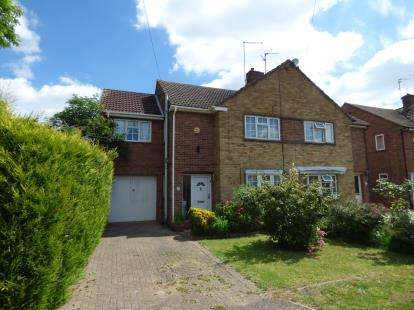 3 Bedrooms Semi Detached House for sale in Gray Court, Peterborough, Cambridgeshire