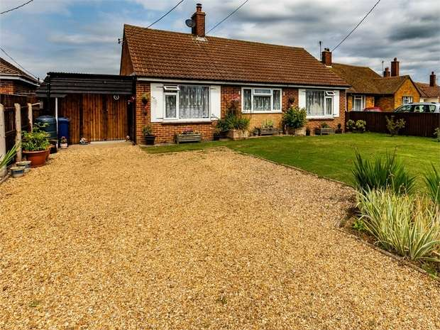 2 Bedrooms Detached Bungalow for sale in Doddington Road, Wimblington, March, Cambridgeshire
