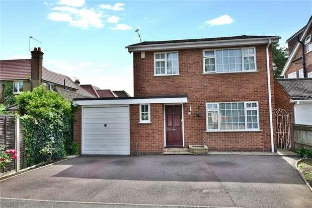 3 Bedrooms Detached House for sale in Amanda Court, Langley, Berkshire