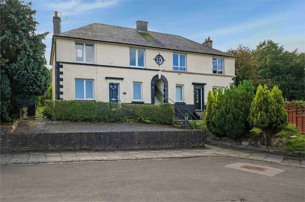 2 Bedrooms Flat for sale in Clifton Road, Aberdeen