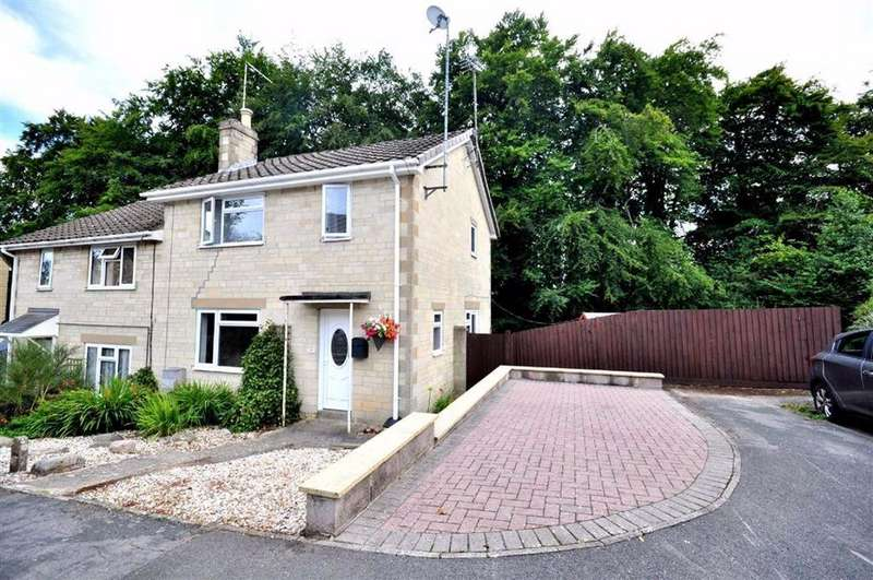 2 Bedrooms Semi Detached House for sale in Frithwood Park, Brownshill