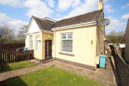 3 Bedrooms Semi Detached House for sale in Cumbernauld Road, Mollinsburn, Cumbernauld, Glasgow
