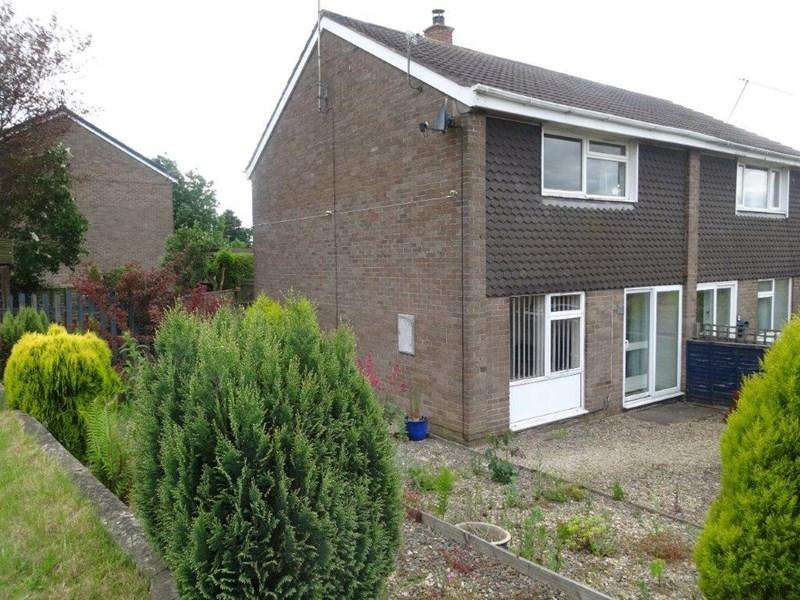 2 Bedrooms End Of Terrace House for sale in Worcester Road, Cinderford