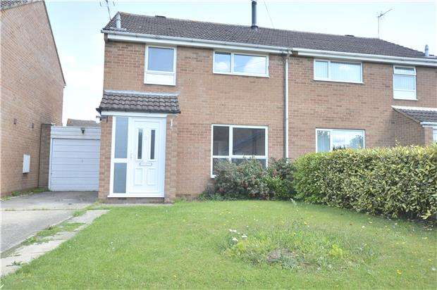3 Bedrooms Semi Detached House for sale in Plantation Crescent, Bredon, TEWKESBURY, Gloucestershire, GL20 7QG