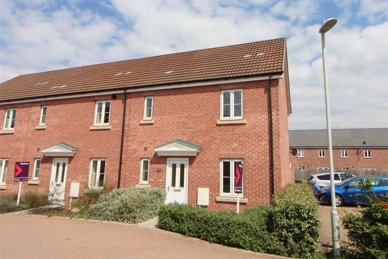 3 Bedrooms End Of Terrace House for sale in Swannington Drive Kingsway, Quedgeley, Gloucester