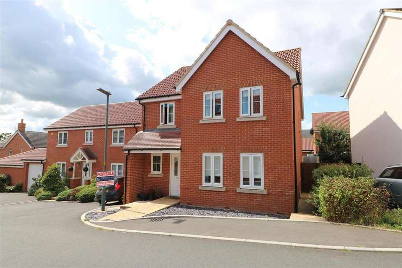 4 Bedrooms Link Detached House for sale in Drovers Way, Newent