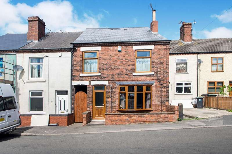 3 Bedrooms House for sale in Main Street, Brinsley, Nottingham, NG16