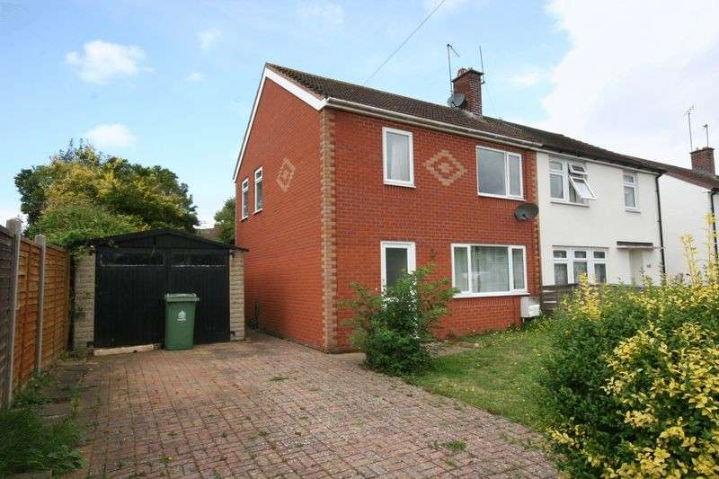 3 Bedrooms Property for sale in Colwell Avenue, Hucclecote, Gloucester