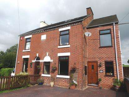 4 Bedrooms Semi Detached House for sale in Gladstone Cottages, Alsager Road, Hassall, Sandbach