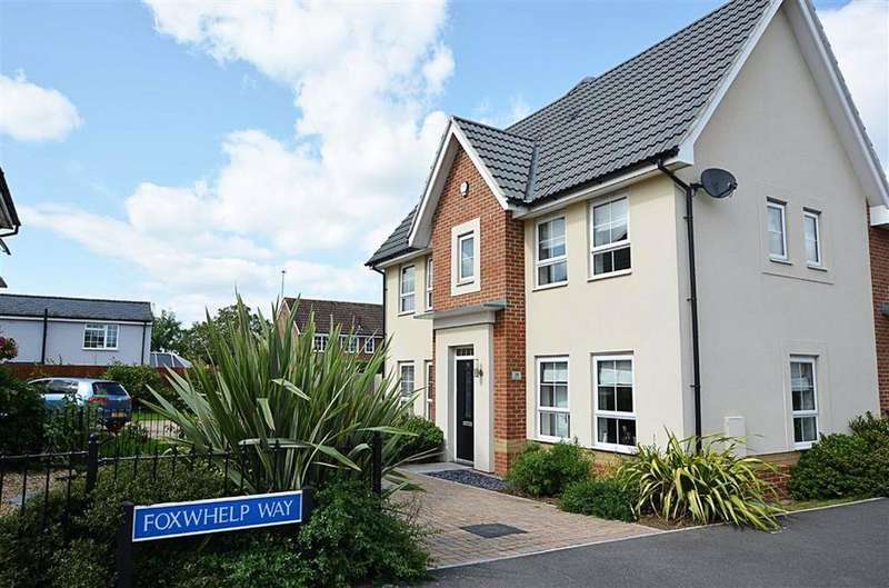 3 Bedrooms Semi Detached House for sale in Foxwhelp Way, Quedgeley