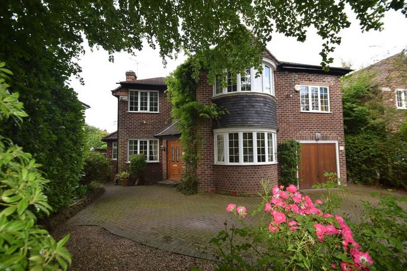 5 Bedrooms Detached House for sale in Barcheston Road, Cheadle