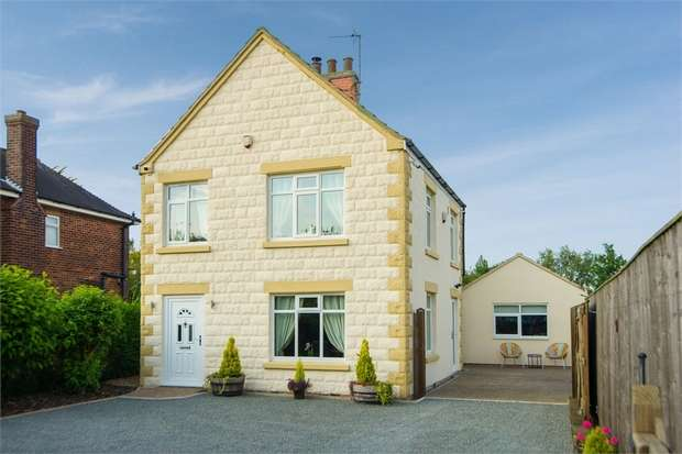 4 Bedrooms Detached House for sale in Main Road, South Reston, Louth, Lincolnshire