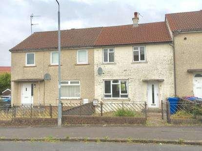 2 Bedrooms Terraced House for sale in Auchenhove Crescent, Kilbirnie