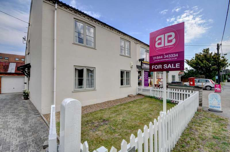 3 Bedrooms Semi Detached House for sale in Longwick Village - Excellent Transport Links