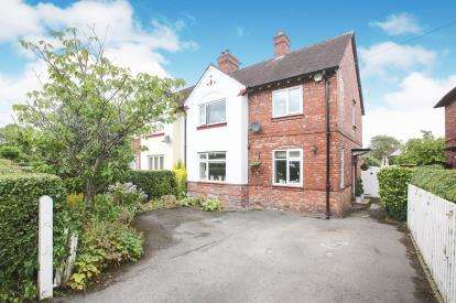 3 Bedrooms Semi Detached House for sale in Crescent Road, Alderley Edge, Cheshire