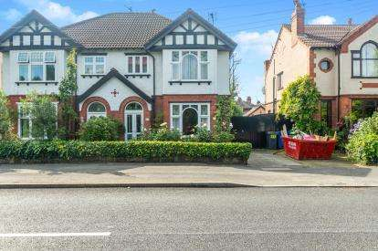 4 Bedrooms Semi Detached House for sale in Thelwall New Road, Grappenhall, Warrington, Cheshire