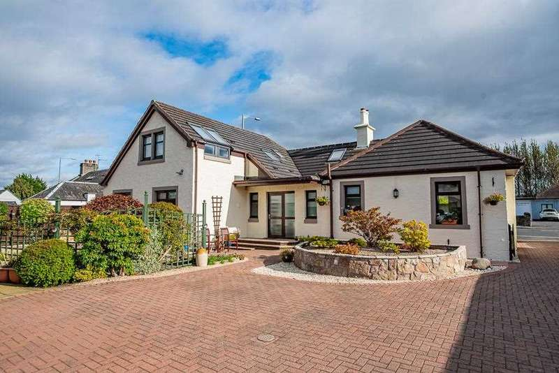 4 Bedrooms Detached House for sale in Allanview, Glasgow Road, Longcroft