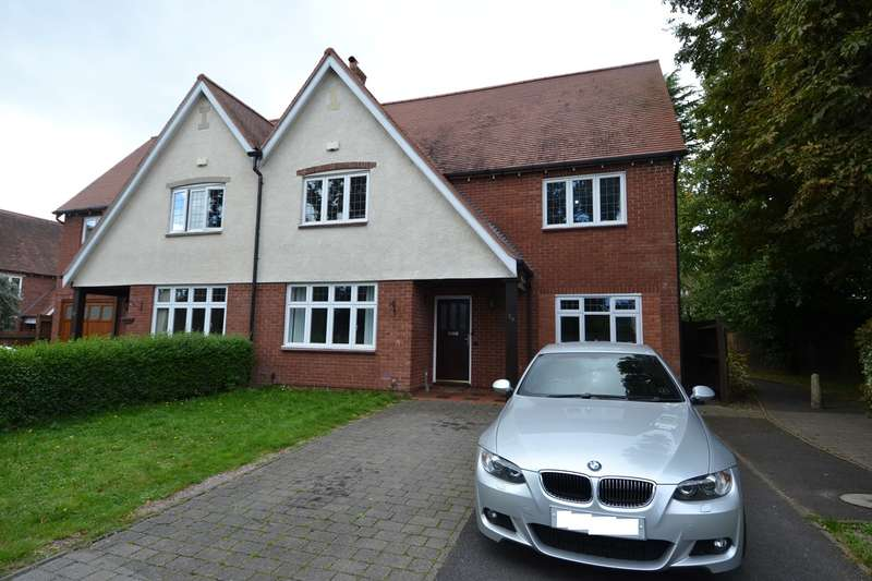 5 Bedrooms Semi Detached House for sale in Manor Park Close, Moseley, Birmingham, B13