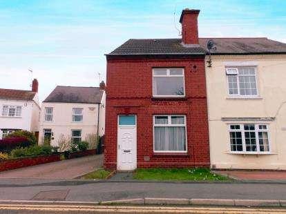3 Bedrooms Semi Detached House for sale in Chapel Street, Ibstock