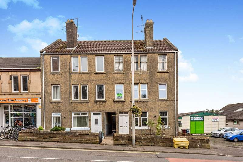 2 Bedrooms Apartment Flat for sale in Hope Street, Inverkeithing, Fife, KY11