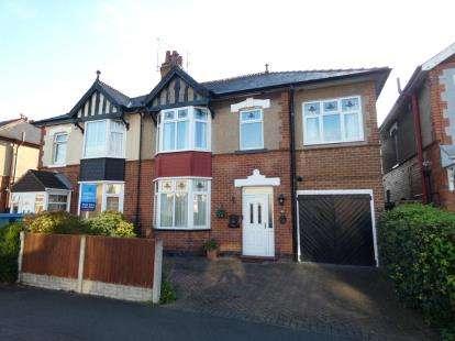 4 Bedrooms Semi Detached House for sale in Lindon Drive, Alvaston, Derby, Derbyshire