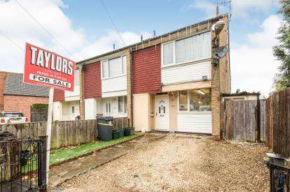 3 Bedrooms Semi Detached House for sale in Chapel Lane, Lawrence Weston, Bristol, South Gloucestershire
