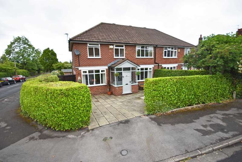 3 Bedrooms Semi Detached House for sale in Glandon Drive, Cheadle Hulme